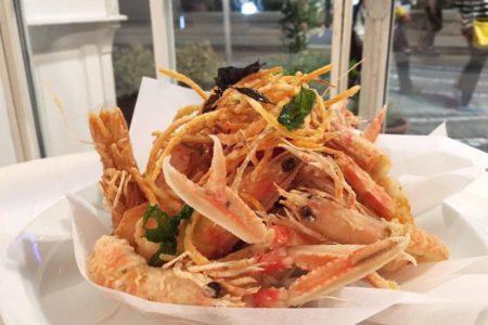 Fritto di mare e orto - Ristorante Brasserie - Riccione